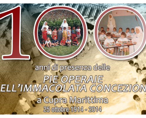 100.invito_fronte_1